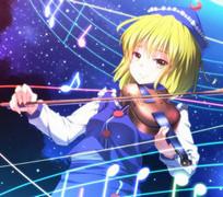 AMV Akademie – Hudba